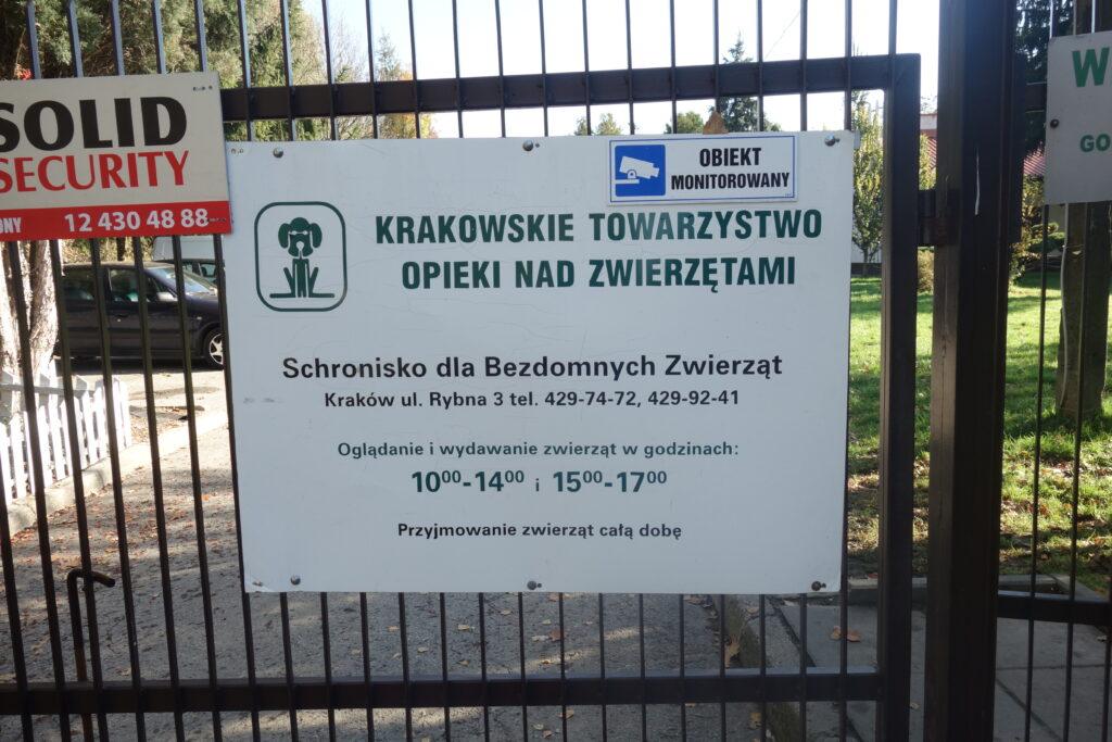 KTOZ Kraków